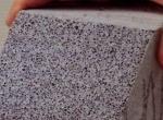 Ячеистый бетон (газобетон)