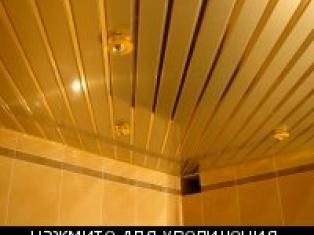 Оригинальные реечные потолки